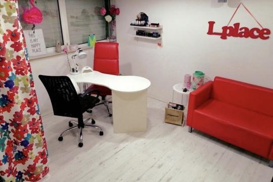 Kozmetički salon I Place Podgorica