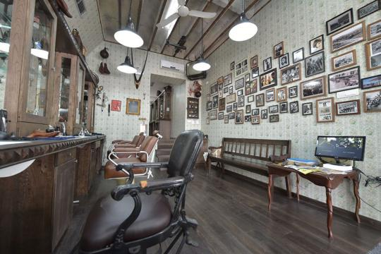 Frizerski salon Barber Shop Podgorica