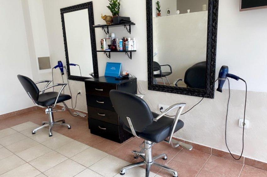 Frizersko-kozmetički salon Salon ljepote Nadica Podgorica